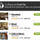 Réserver sa table en ligne sur lafourchette.com